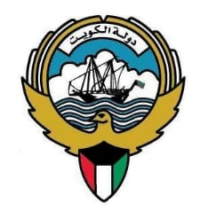 Kuwait Authority for Partnership Projects | ProTenders