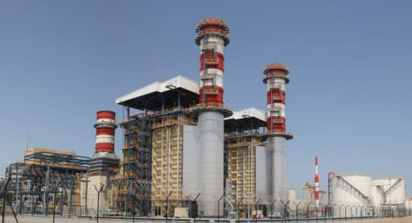 Amal Power Station | ProTenders