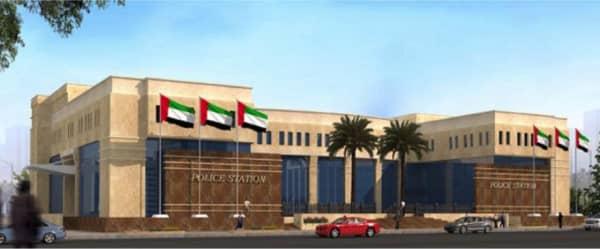 Al Mirfa Police Station | ProTenders