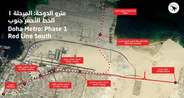 Doha Metro (Phase 1) - Red Line South | ProTenders