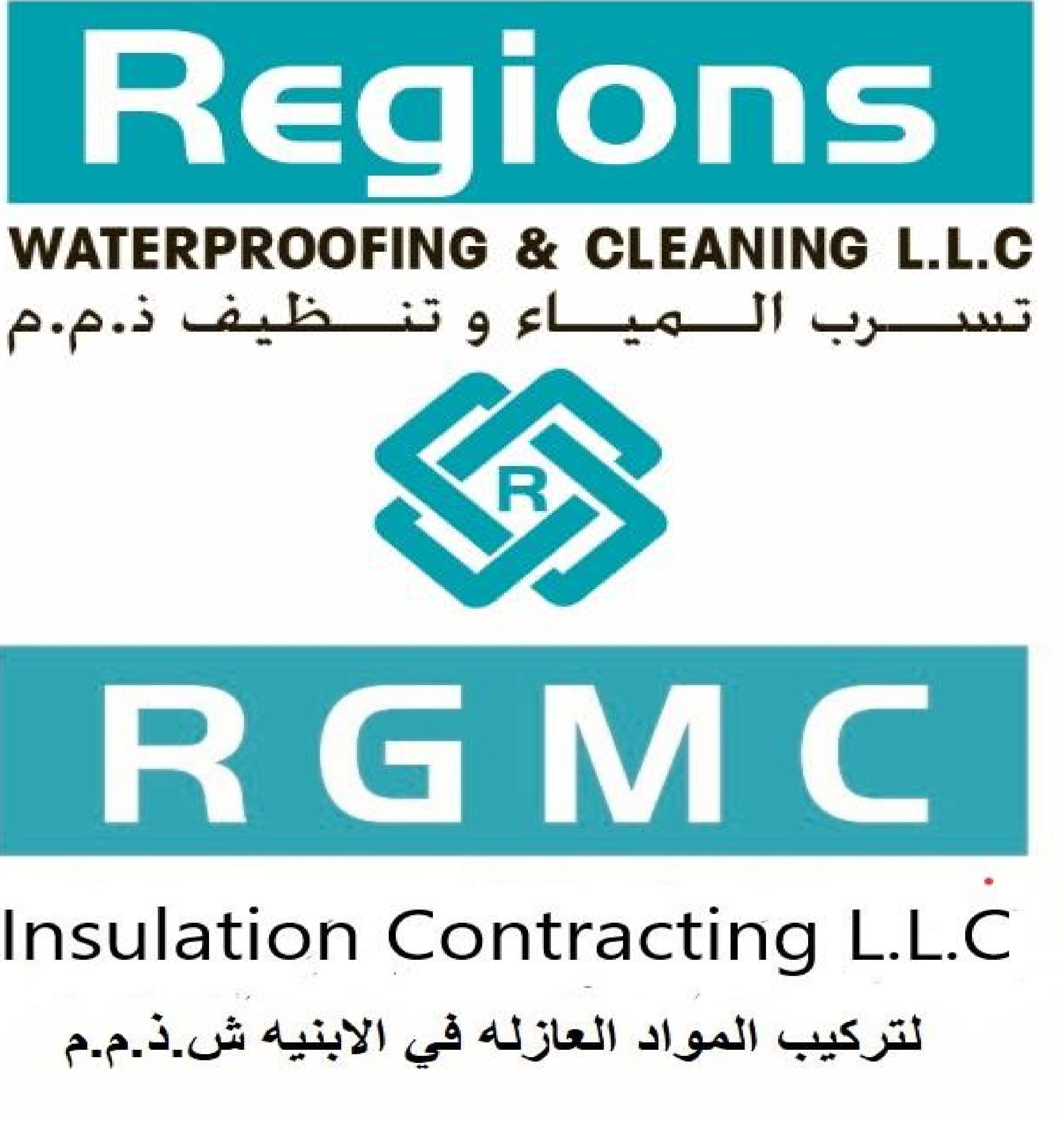 Regions Waterproofing And Cleaning LLC | ProTenders