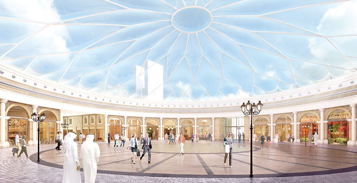 The Avenues Bahrain (Phase 2) | ProTenders