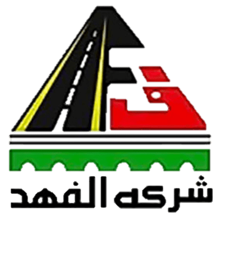 Al Fahd for Trading & Industries & Contracting Company | ProTenders