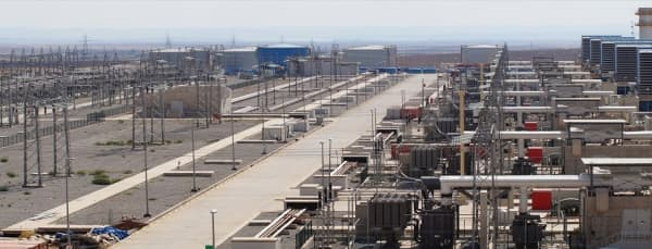 Erbil Combined Cycle Power Plant | ProTenders
