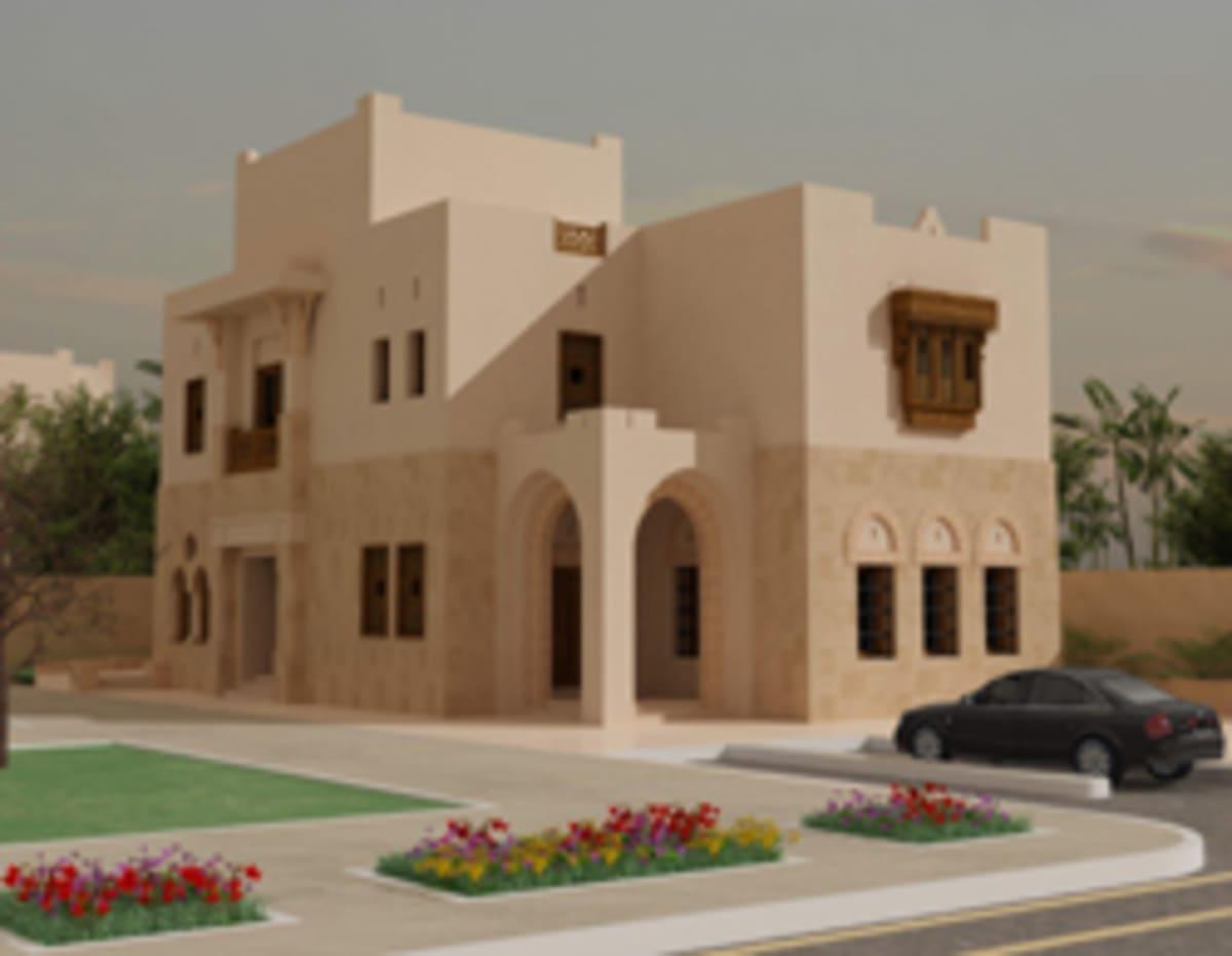 Saudi Real Estate Company Protenders