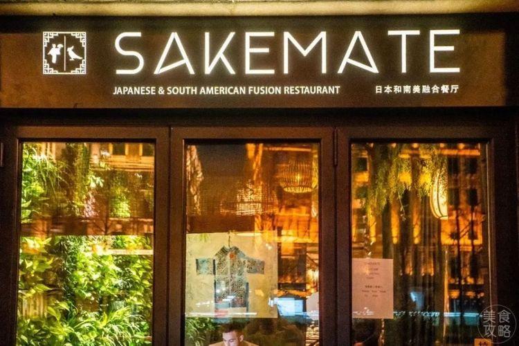 SAKEMATE, Shanghai 15.jpg