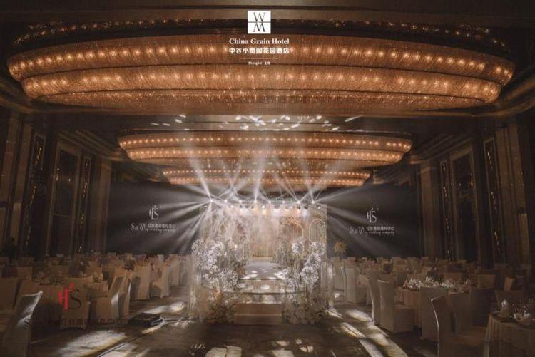 Diamond Grand Ballroom of China Grain Hotel Shanghai 03.jpg