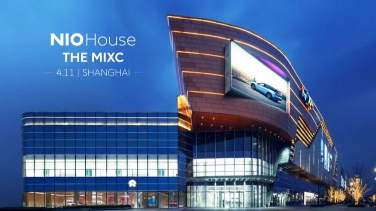 NIO House - The MIXC 04.jpg