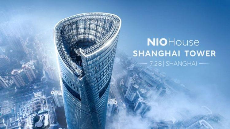 NIO House - Shanghai Tower 05.jpg
