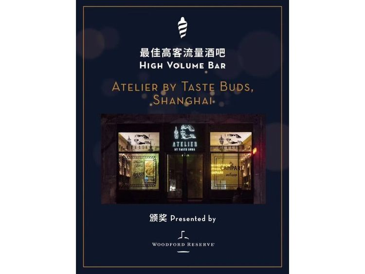 Atelier By Taste Buds 06_Revised.jpg