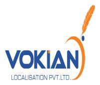 Vokian