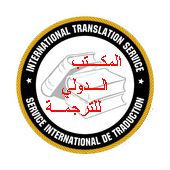 The International Translation Service