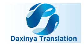 hk-daxinyatranslation.com / Daxinya Translation / Youyitong Translation Co.,Ltd logo