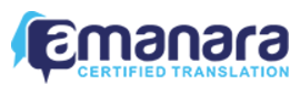 Amanara Certified Translation / Amanara (UK) Limited logo