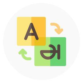 The Linguist logo