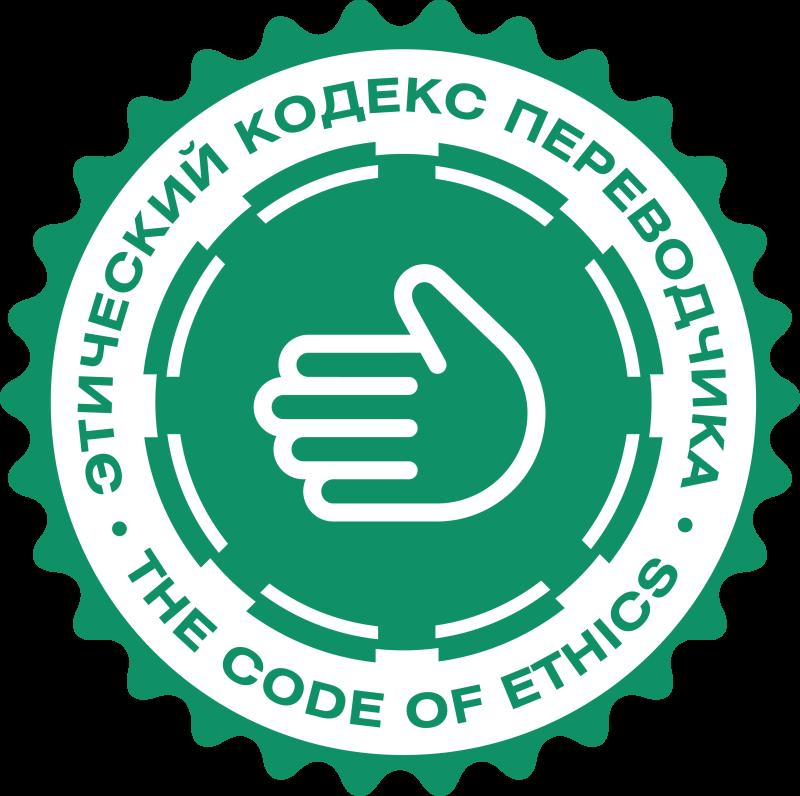 site-logo-color-1