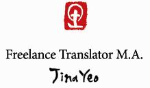 FreelanceTranslatorJinaYeo