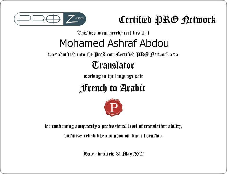Proz.com Certified Translator_Mohamed Ashraf Abdou