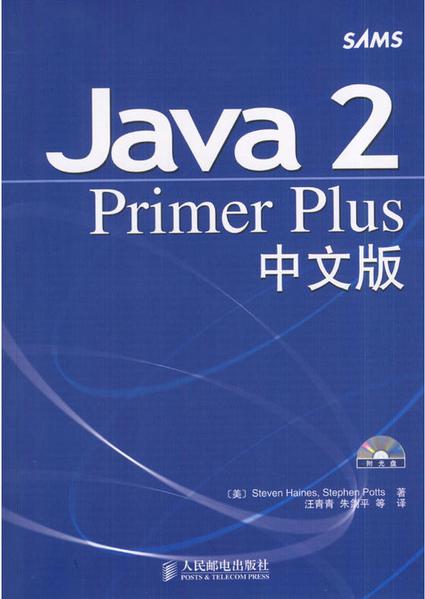 Java 2 Primer Plus