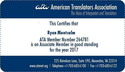 ATA-MemberCard-264781 smaller