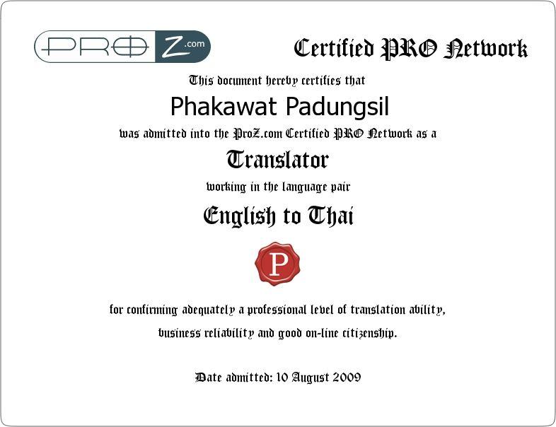 pro_certificate_73418