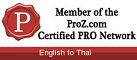 Certified PRO Badge_60