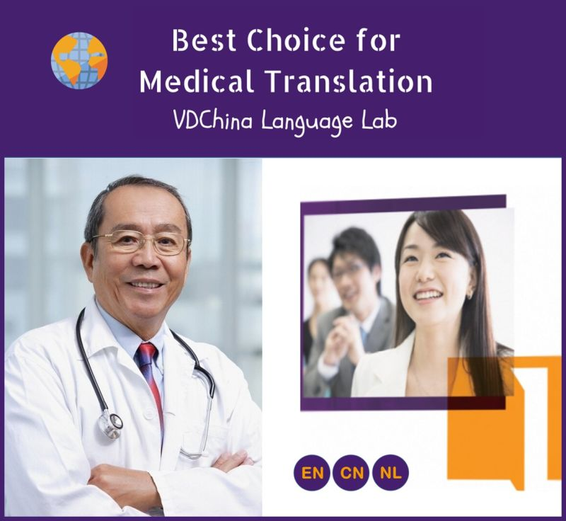 Best Choice for medical translation