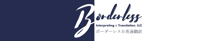 Proz logo Borderless-Interpreting-Translation-logo