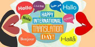 International_Translation_Day
