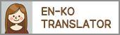EnglishKoreanTranslaotr_Leemiseon
