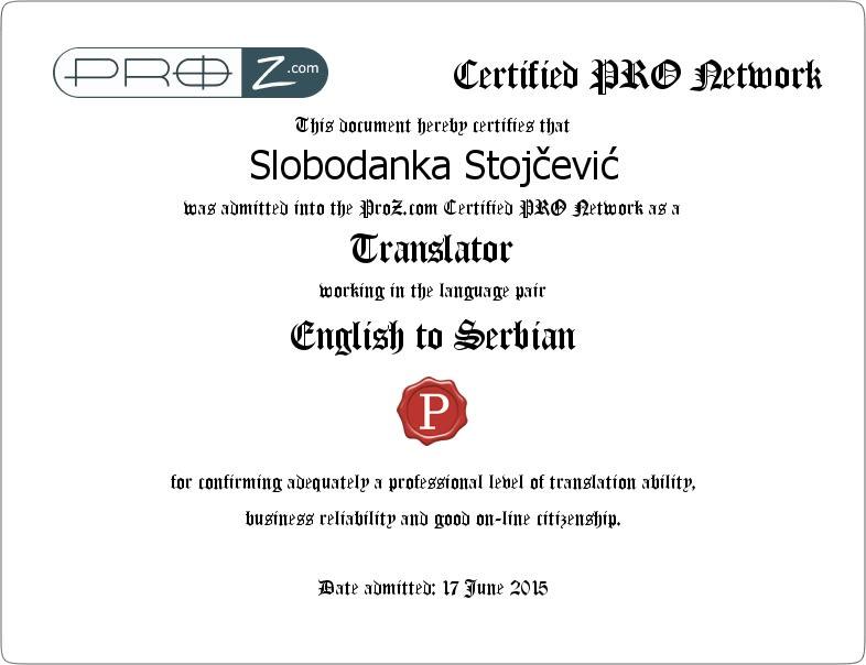 Pro Certificate English to Serbian