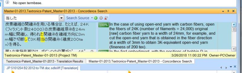 Trados-2009-Concordance-Search-Problem