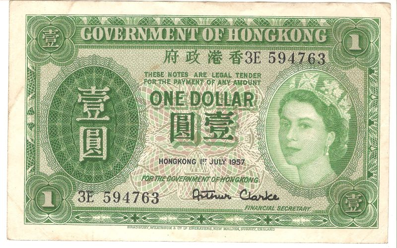 1-Dollar-Government-of-Hong-Kong