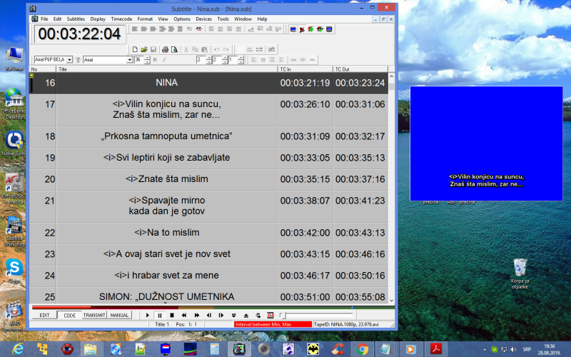 SubtitlePlus screen pic
