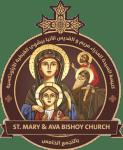 كنيسة السيدة العذراء و القديس الانبا بيشوى