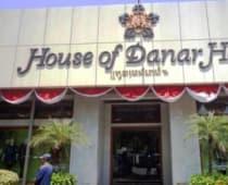 Museum Batik Danarhadi Solo