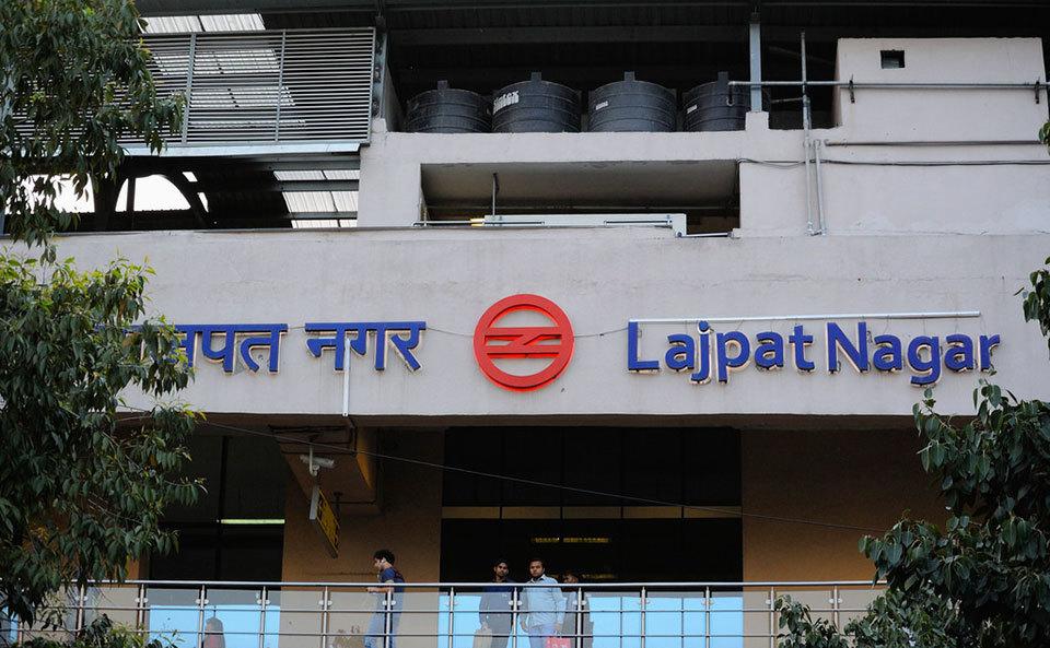 Lajpat Nagar Metro Station To Become 2nd Biggest Interchange