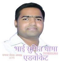 Sumit Dhama
