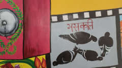 Rishabh Bandooni