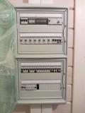 Система резервного электроснабжения 6 кВт