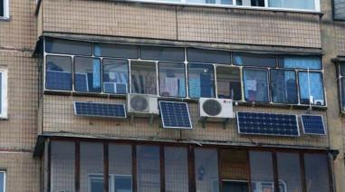 pv balkon 1
