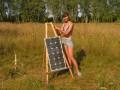 Солнечная батарея - красавица