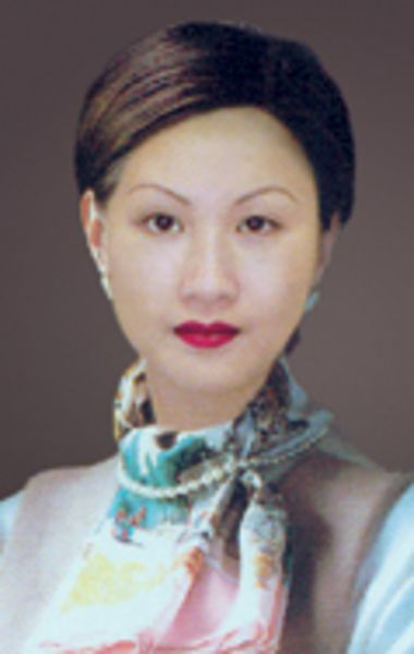 Gina Lin Personal Real Estate Corporation