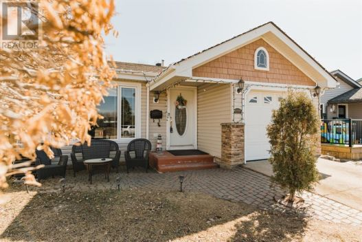 254 Wolverine Drive, Fort McMurray, Alberta