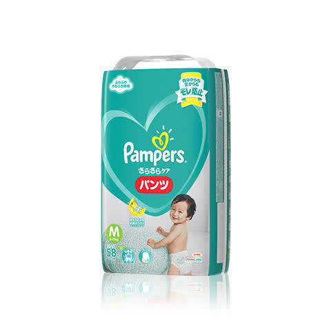 Pampers-sarasara-care-pants-240x240