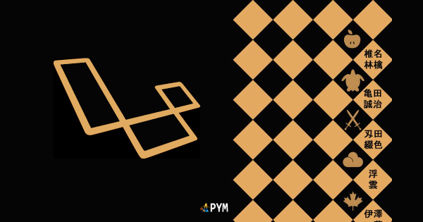 Imagen de la serie Aprende Laravel desarrollando un sistema