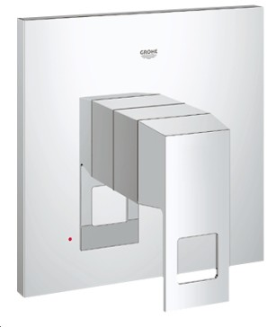 Grohe 19899000  image-1