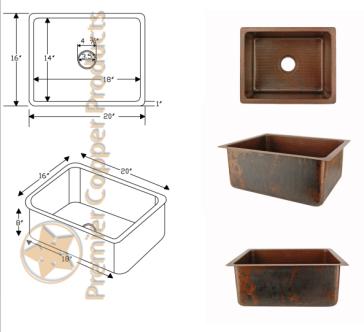 Premier Copper BREC20DB image-3