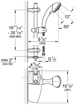 Grohe 28574 image-2