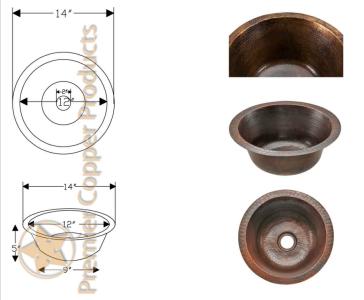 Premier Copper BR14DB2 image-3